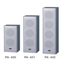室内音柱PA-400