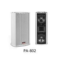 8寸大功率音柱PA-801